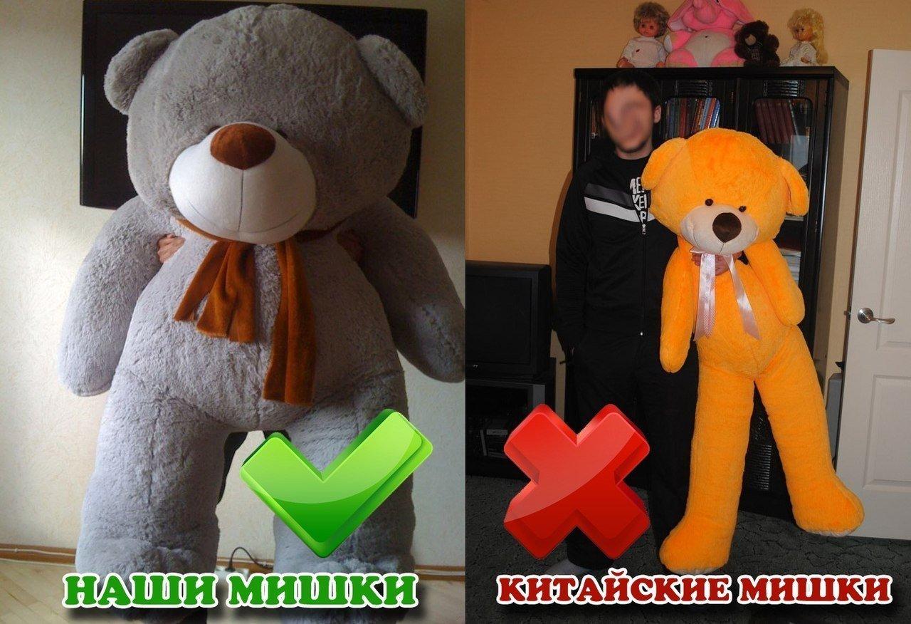 https://yanabears.ru/images/upload/2painBFR2KM.jpg